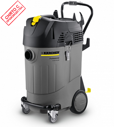 Пылесос Karcher NT 55/1 Tact Bs
